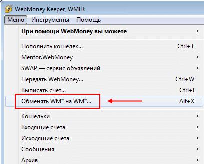 Изображение - Как на webmoney перевести рубли в доллары и обратно perevod-rublej-v-dollary-v-webmoney1