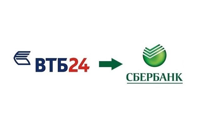 Как перевести деньги с ВТБ на Сбербанк онлайн почти без комиссии