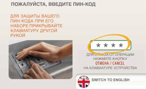 Расчет кредита сбербанк калькулятор онлайн