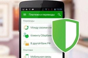 Изображение - Сбой в системе сбербанка sberbank-na-telefone