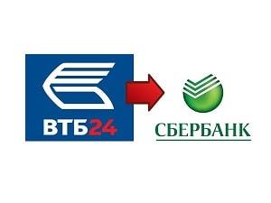 Изображение - Комиссия за перевод с карты втб 24 на карту сбербанка komissiya-za-perevod-s-karty-vtb-24-na-kartu-sberbanka
