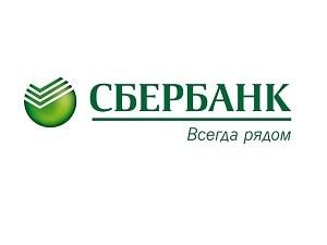 Изображение - Как узнать номер отделения сбербанка по номеру карты kak-najti-otdelenie-sberbanka-po-nomeru-karty-small