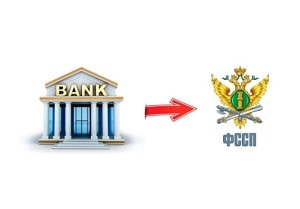 Банки не связанные с пристовами